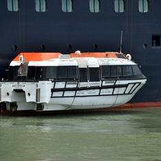 Tender - Lifeboat